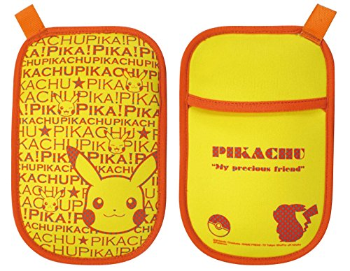Pokemon portable multi pouch Pikachu