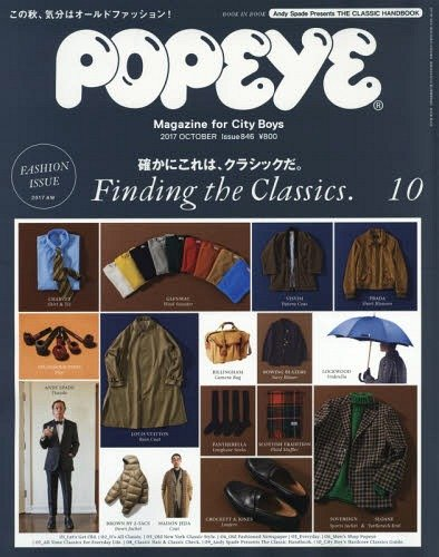 Popeye Magazine oct 17- issue no Issue No 846
