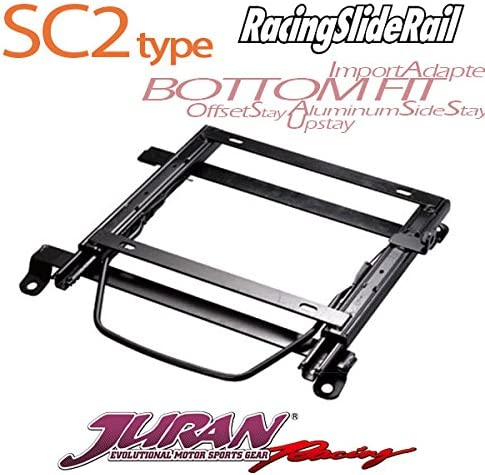 JURAN ジュラン シートレール 左用 SC2タイプ スイフト/スイフトスポーツ ZC72S ZC32S 10.09~
