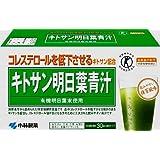 キトサン明日葉青汁(30袋/3箱セット)
