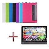 "Junsi Gel Rubber Soft Case Cover +Film For 10.1"" Lenovo YOGA Tab 3 10 X50F Tablet"