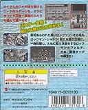 Rockman & Forte (Japanese Import WonderSwan Megaman & Bass Video Game)