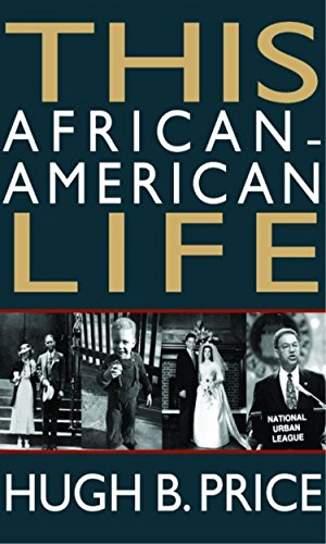 Search : This African-American Life: A Memoir