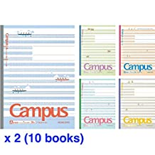 2 X Kokuyo Campus Todai Series Pre-Dotted Notebook, Semi B5-dotted, 30 Sheets - 60 Pages, Limited Cover Sports-Field Stripe, 5 Pack X 2 Set (10 Books) (7mm)
