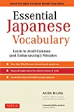 Essential Japanese Vocabulary%3A Learn t