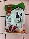 Flower cake Jasmine flower 3 packs, special snack food 600 grams from Yunnan China