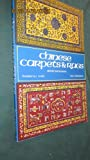 Chinese Carpets and Rugs, Adolf Hackmack, 0486229211