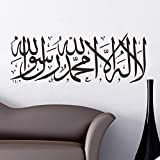Suyunyuan DIY 2 Pcs Muslim Islamic children bedroom living room wall stickers home decoration removable waterproof