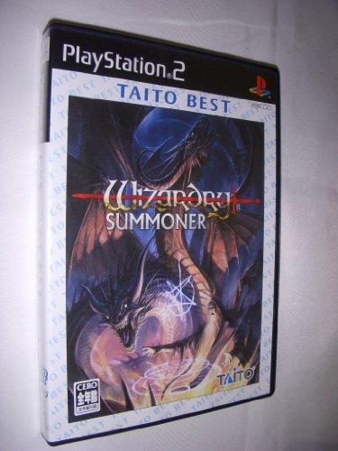 Wizardry Summoner (Taito Best) [Japan Import]
