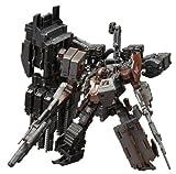 Armored Core V UCR-10A Vengeance [1/72 Scale Plastic Kit] by Kotobukiya