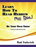 Learn How to Read Hebrew For Real: Be Your Own Tutor (Hebrew Edition)
