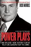 Power Plays, Dick Morris, 0060004444