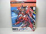 : Bandai Hobby #09 Saviour Gundam 1/144, Bandai Seed Destiny Action Figure