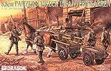 Platz 1/35 No. second world war Germany army marching soldier w / panzerschreck & trailer plastic model DR6104