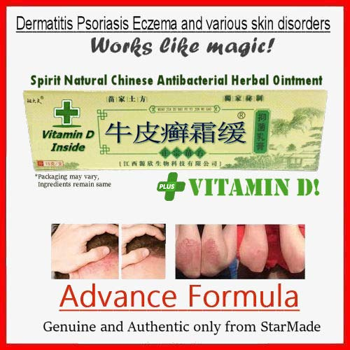 (Spirit Natural Chinese Antibacterial Herbal Ointment Cream Dermatitis Psoriasis Eczema with Vitamin D)