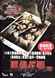 Ladda Land DVD (Region 3 Import / Non USA Region) (English Subtitled) Thai Horror Movie