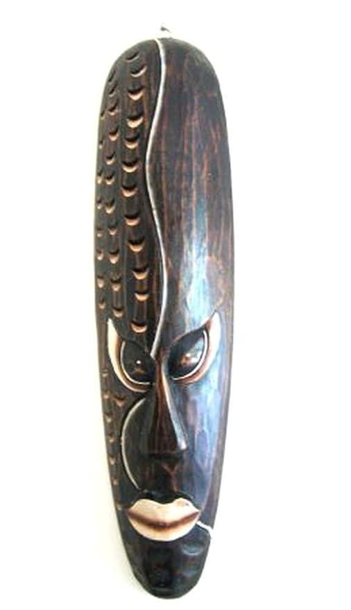 Amazon.com: Máscara Africana Buena Suerte Máscara de madera ...