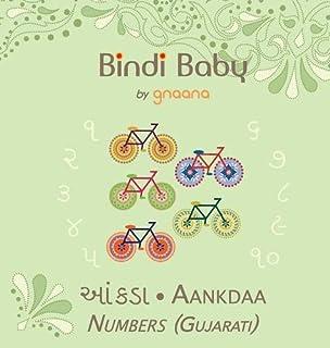 Gujarati Alphabet Flash Cards (English and Gujarati Edition ...