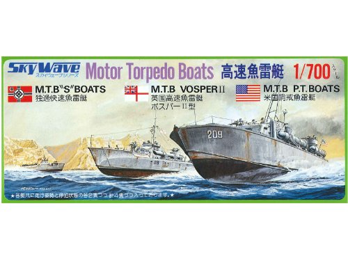 1/700 High-speed Torpedo Boat (Plastic model) by Pit road (Torpedo Selection)