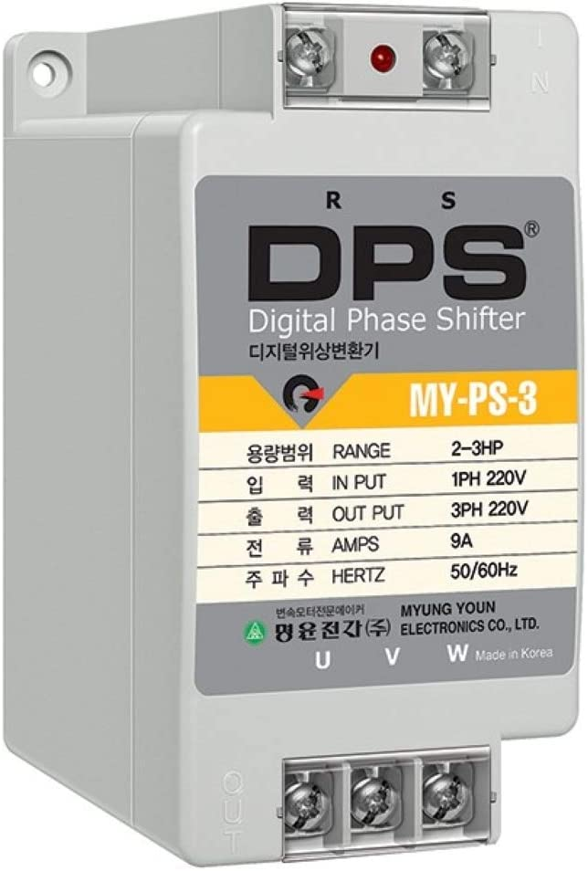 Digital Phase Converter for 2HP, Range:2-3hp, Input: 1ph 220V, Output: 3ph 220V, Amps: 9A, Hertz:50-60Hz, 12pc/U
