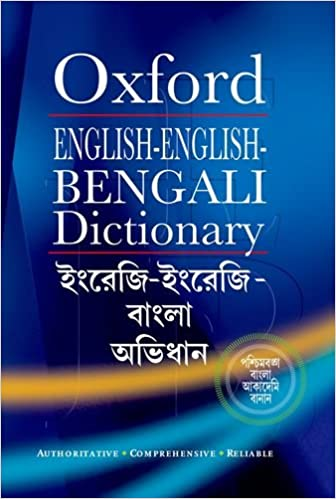 Buy English-English-Bengali Dictionary Book Online at Low