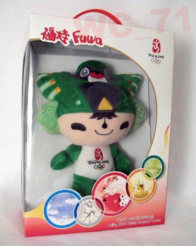 Beijing 2008 Olympics Mascot Fuwa Doll - Nini - Fuwa Plush