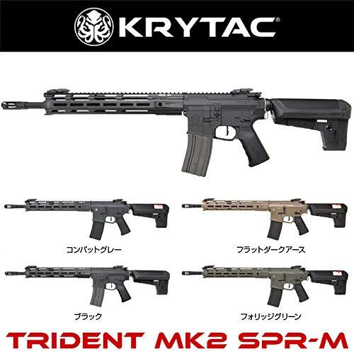 (クライタック)KRYTAC電動ガン本体 TRIDENT Mk2 SPR-M(BK) (本体単品) B07PFH3D8C 本体 + チャンバー加工