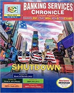 Amazon in: Buy Banking Services Chronicle Monthly Magazine