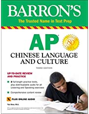 AP Chinese Language and Culture: With Downloadable Audio