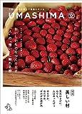 CONCENT・うましま (umashima) グルメ カタログギフト 空コース
