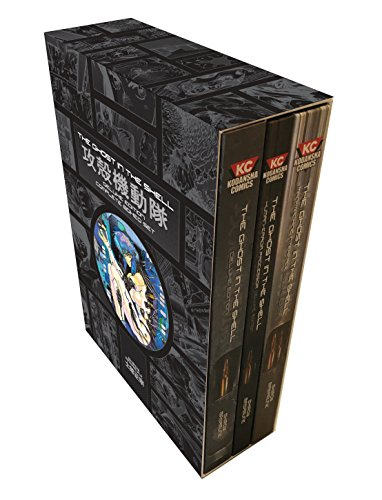 Price comparison product image The Ghost in the Shell Deluxe Complete Box Set