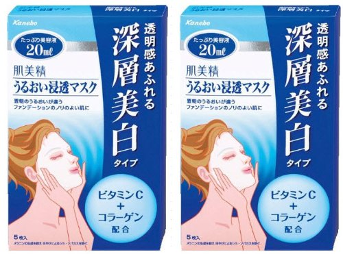 Kracie Hadabisei Facial Mask Clear Whitening Set of 2(with FAlabo AKIHABARA Original Constitution of (Kanebo Whitening Mask)