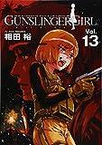 GUNSLINGER GIRL 13 (Dengeki Comics) (2011) ISBN: 4048704125 [Japanese Import]