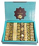 PT112 - Baklava Nuts Assorted (105-110 Pieces) (36 Oz Net, 3 lbs Gross, 12 inches x 8 inches x 2 inches) (Oglu) - Baklava Pastry Sweets in Very Classy Gift Box (Mix Baklava Nuts, 36 Oz Net, PT112)