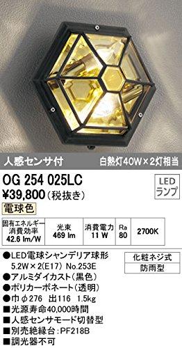 ODELIC(オーデリック) 【工事必要】 エクステリアLEDポーチライト 人感センサ付 黒色:OG254025LC B00L326M60 16979