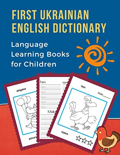 First Ukrainian English Dictionary Language Learning Books for Children: 100 Basic bilingual animals words vocabulary builder card games. Frequency ... cards for beginners. (Українська Українська) (Ukrainian Dictionary)