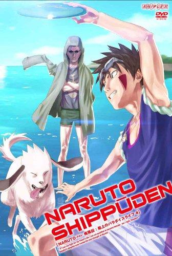 Animation - Naruto Shippuden Senjyo No Paradise Life 4 [Japan DVD] ANSB-3424