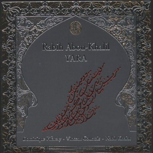 CD Mùsica Arabe-Rabih Abou-Khalil-Il Yara 51umKa4h7YL