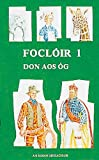 English-Irish/Irish-English Dictionary (Focloir Scoile), N Gum Staff, 1857911210