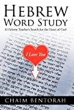 img - for Hebrew Word Study: A Hebrew Teacher's Search for the Heart of God book / textbook / text book