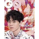 2019年3月号 カバーモデル:菅田 将暉( すだ まさき )さん