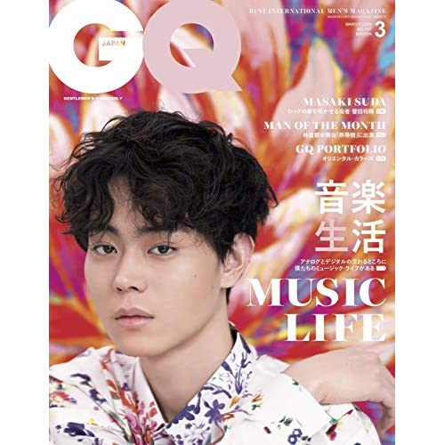 GQ JAPAN 2019年3月号 表紙画像