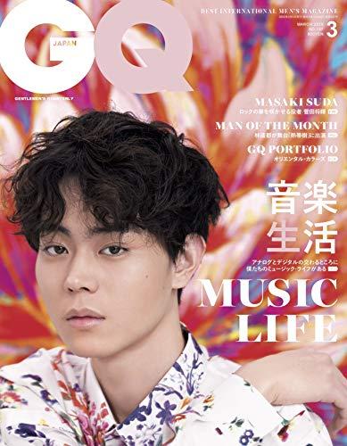 GQ JAPAN 2019年3月号