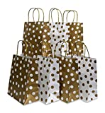 """Assorted bright color Kraft paper gift bags, medium, set of 16 bags, 8"""" x 10"""" x 4"""" (Gold & White, 16 Bags)"""