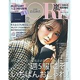 2018年11月号 増刊 JILLSTUART(ジルスチュアート)三つ折財布