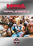 Essence of Anime: Appleseed