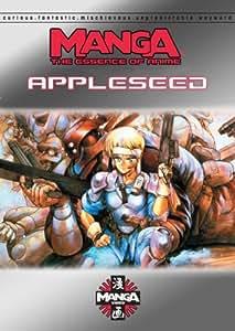 Essence of Anime: Appleseed