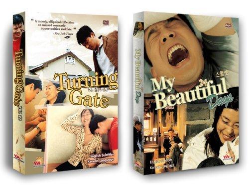 Korean Movie 2-pack: Turning Gate + My Beautiful Days (24) by Kim Sang-Kyung (Turning Gate)