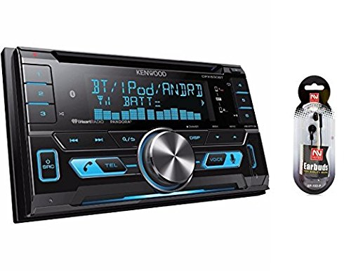 Kenwood DPX530BT / NUTEK EARBUDS Double-DIN In-Dash CD /MP3 /USB Bluetooth AM/FM Car Stereo Receiver High Resolution Audio Compatibility Pandora/iHeart Radio/ iPhone and Android App Ready
