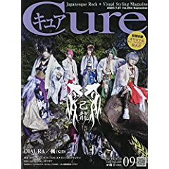 CURE 最新号 サムネイル